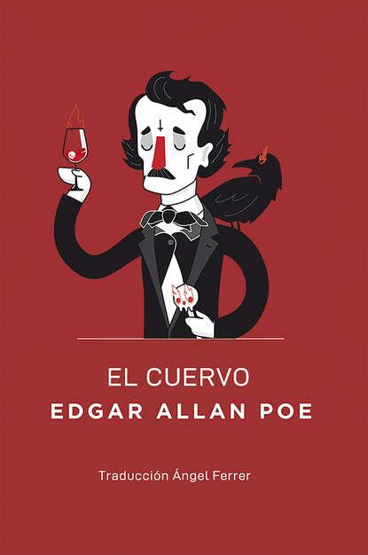 Фото - Эдгар Аллан По El cuervo эдгар аллан по el gato negro prometheus classics