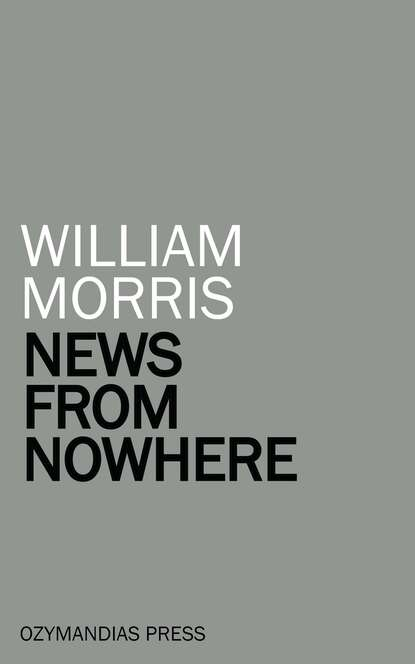 William Morris News from Nowhere william marsiglia nesbit sumerian records from drehem