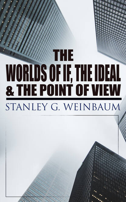 Фото - Stanley G. Weinbaum The Worlds of If, The Ideal & The Point of View stanley g weinbaum the worlds of if