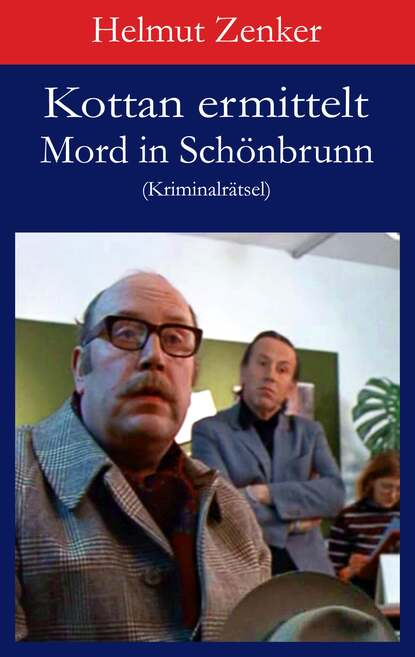 Helmut Zenker Kottan ermittelt: Mord in Schönbrunn недорого