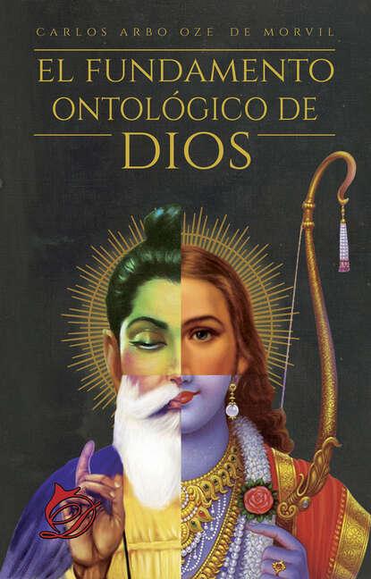 Carlos Arbo Oze de Morvil El fundamento ontológico de Dios carlos araya historial de navegación