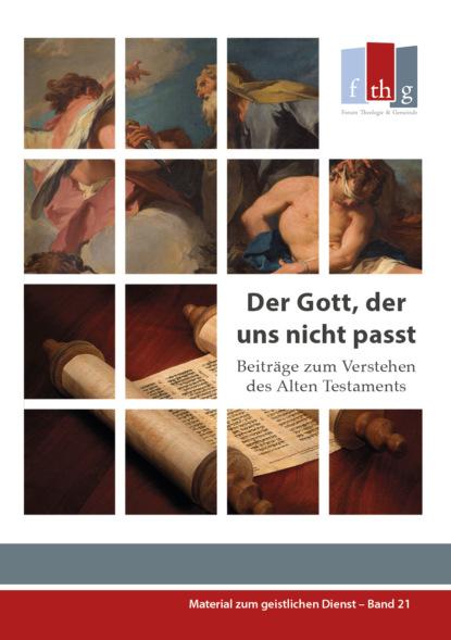 Фото - Tobias Wolff Der Gott, der uns nicht passt hanns sauter handeln weil gott uns sendet