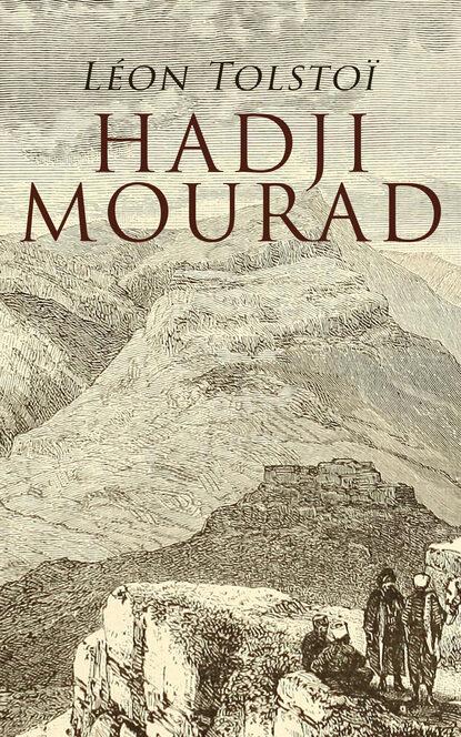 León Tolstoi Hadji Mourad недорого