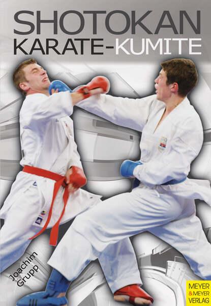 Joachim Grupp Shotokan Karate недорого