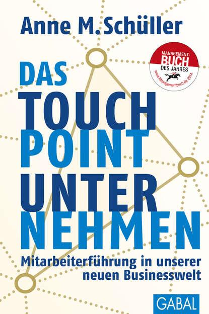 цена на Anne M. Schuller Das Touchpoint-Unternehmen