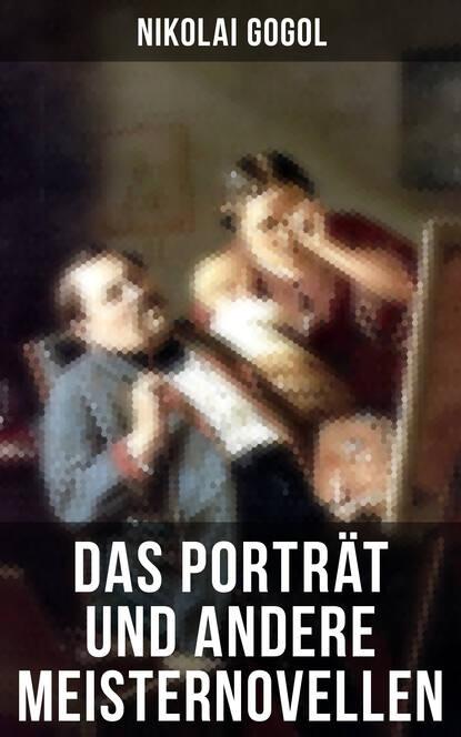 Фото - Nikolai Gogol Das Porträt und andere Meisternovellen von Gogol nikolai bucharin das abc des kommunismus