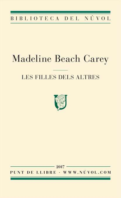 Madeline Beach Carey Les filles dels altres les filles свитер