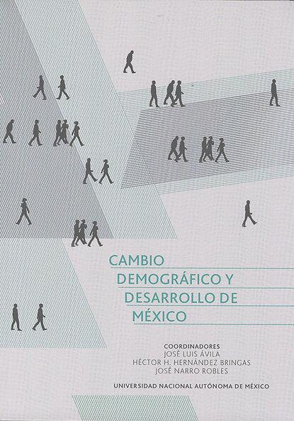 Фото - Группа авторов Cambio demográfico y desarrollo de México группа авторов mercadotecnia sustentable y su aplicación en méxico y latinoamérica