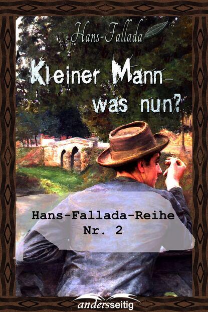 Ханс Фаллада Kleiner Mann - was nun? ханс фаллада ein mann will nach oben