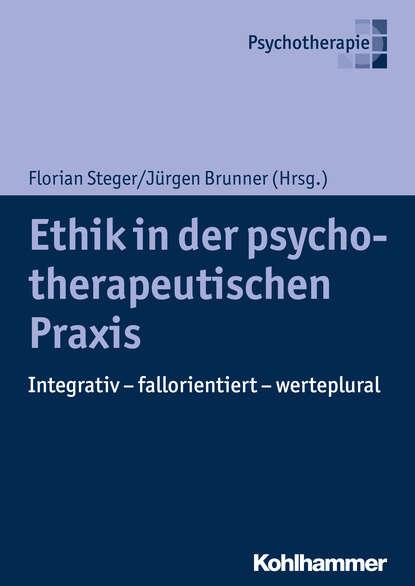Группа авторов Ethik in der psychotherapeutischen Praxis marc löffler retrospektiven in der praxis