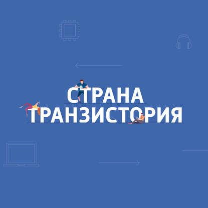 Картаев Павел Xiaomi представила карманный переводчик Mijia