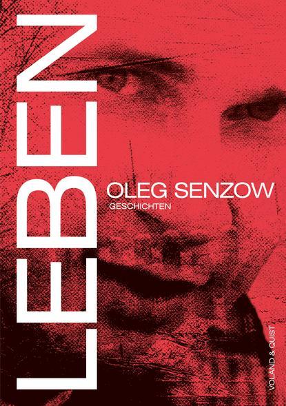 Oleg Senzow Leben andrej kurkow die welt des herrn bickford