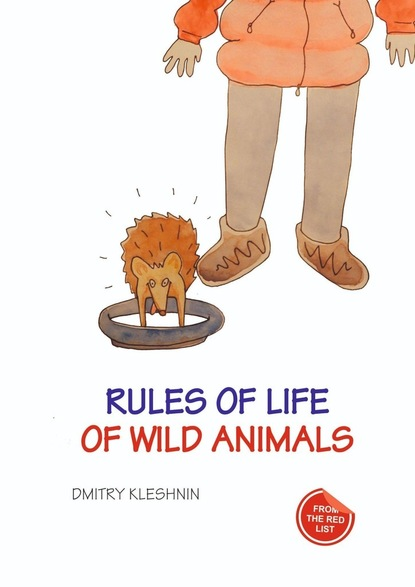 Dmitry Kleshnin Rules of life of wild animals carole halston because of the twins