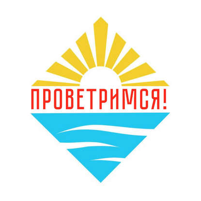 Иван Ямщиков Андрей Аствацатуров live!