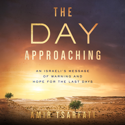 цена на Amir Tsarfati The Day Approaching - An Israeli's Message of Warning and Hope for the Last Days (Unabridged)