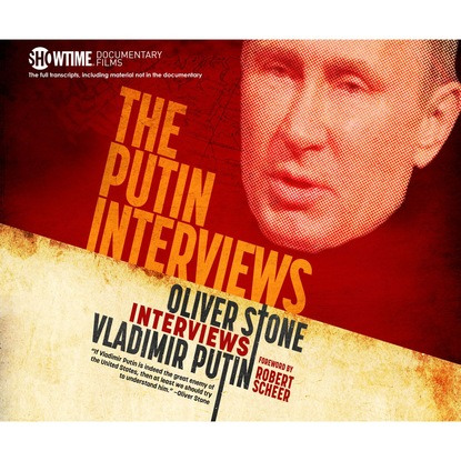 Оливер Стоун The Putin Interviews - Oliver Stone Interviews Vladimir Putin (Unabridged)