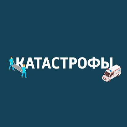 блокирующие устройства Картаев Павел Блокирующие антициклоны: пожары, ливни, засухи