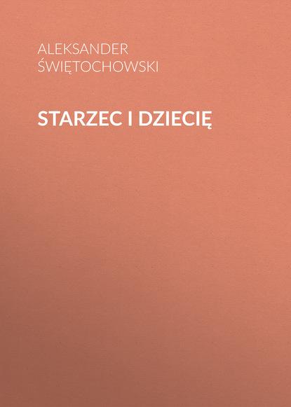 Фото - Aleksander Świętochowski Starzec i dziecię aleksander świętochowski wesele satyra