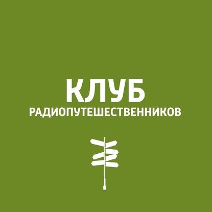 Вдоль по Ярославке
