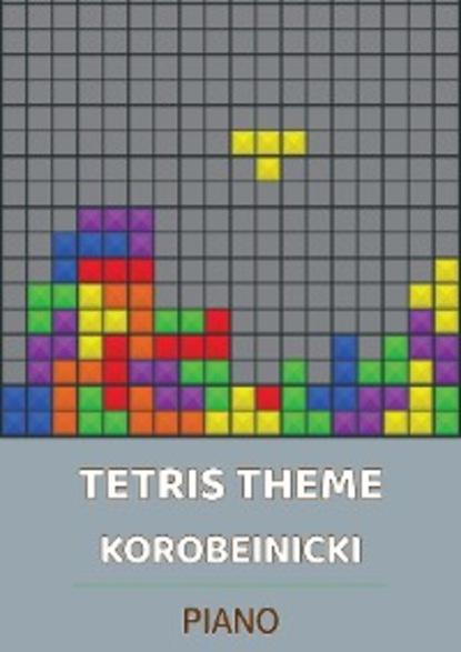 traditional Tetris Theme