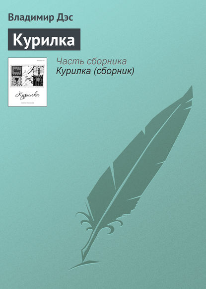 Владимир Дэс Курилка любящие лилии поясные трансформаторы повседневный модный пояс мужчины и женщины общие бежевые