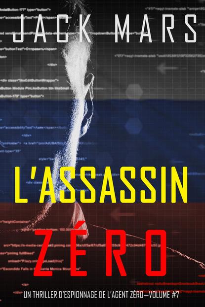L'Assassin Z?ro