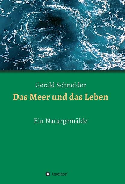 Фото - Gerald Schneider Das Meer und das Leben ralf blaustein amanda kissler und das netz des todes