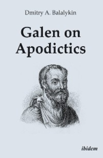 Dmitry A. Balalykin Galen on Apodictics various the women of the mayflower a collection of excerpts remembering the women that history forgot
