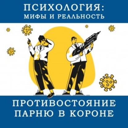 Александра Копецкая (Иванова) Спецвыпуск. Противостояние парню в короне!