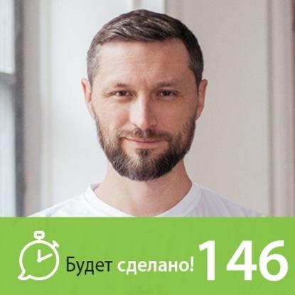 Дмитрий Шаменков: Ничего кроме правды