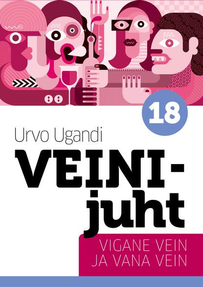 Urvo Ugandi Veinijuht – vigane vein ja vana vein handheld vein finder vein locator infrared vein viewer localizador de venas