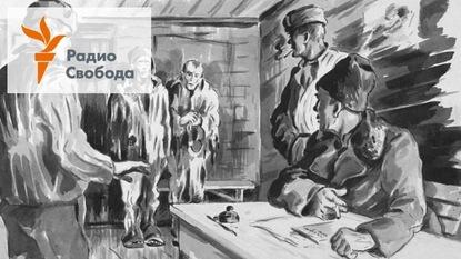 Игорь Померанцев Меня вызвал начальник лагеря… - 23 июля, 2017 игорь князев нашёптанное звёздами простая лирика