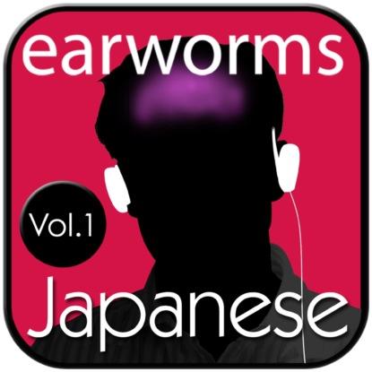 Фото - Earworms Learning Rapid Japanese (Vol. 1) earworms learning rapid spanish latin american vol 1