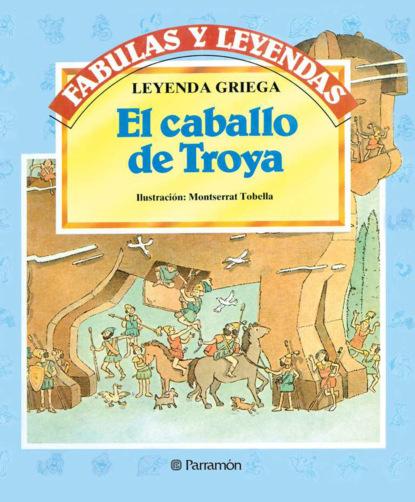 Фото - Leyenda Griega El caballo de Troya loafers el caballo loafers