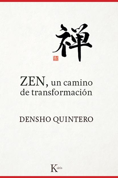 Фото - Densho Quintero ZEN, un camino de transformación коврик серый 80x50 abc la cucina zen