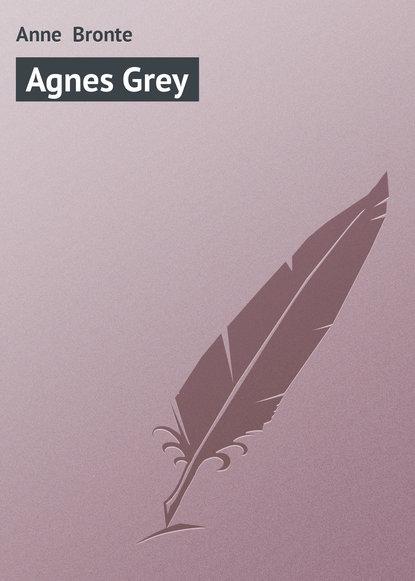 Энн Бронте Agnes Grey jennifer crusie agnes and the hitman