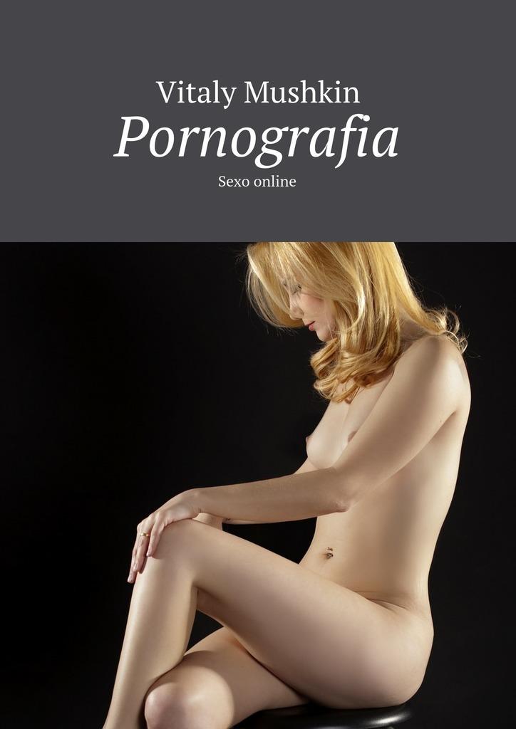 Pornografia. Sexo online