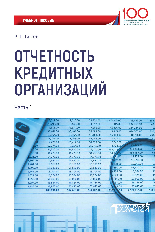 планируется выдать льготный кредит на целое число миллионов рублей на пять лет 10 млн