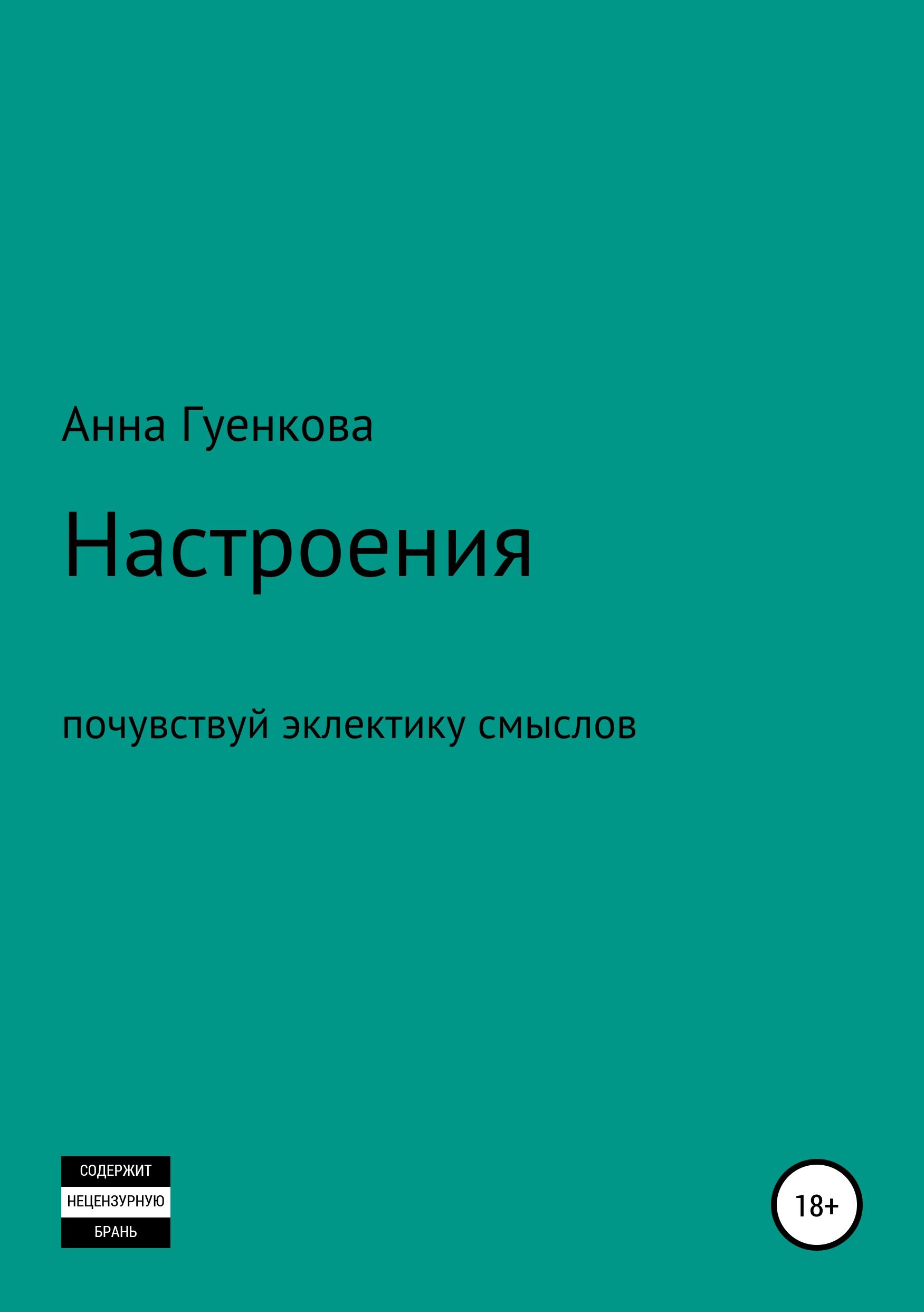Одобрение кредита с плохой кредитной историей новосибирск
