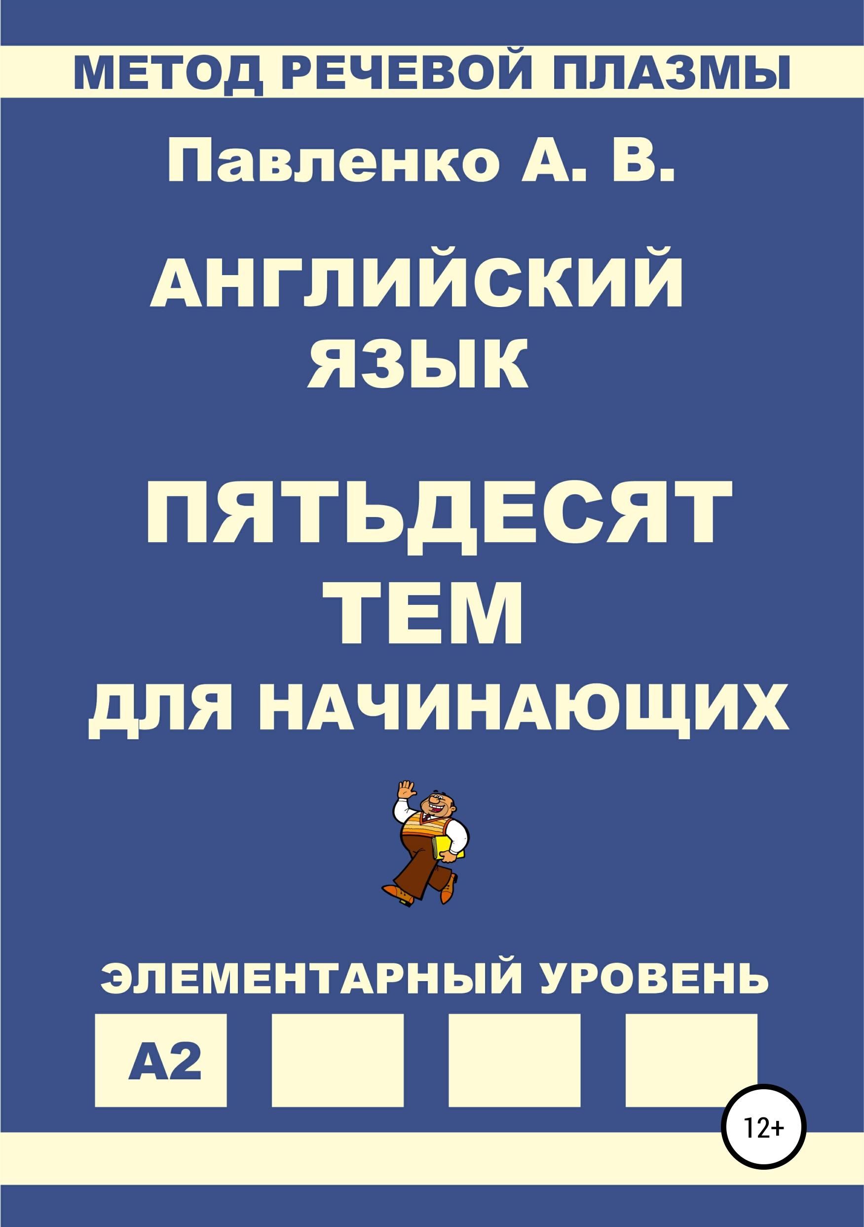 Взять кредит онлайн быстро up-credit.ru