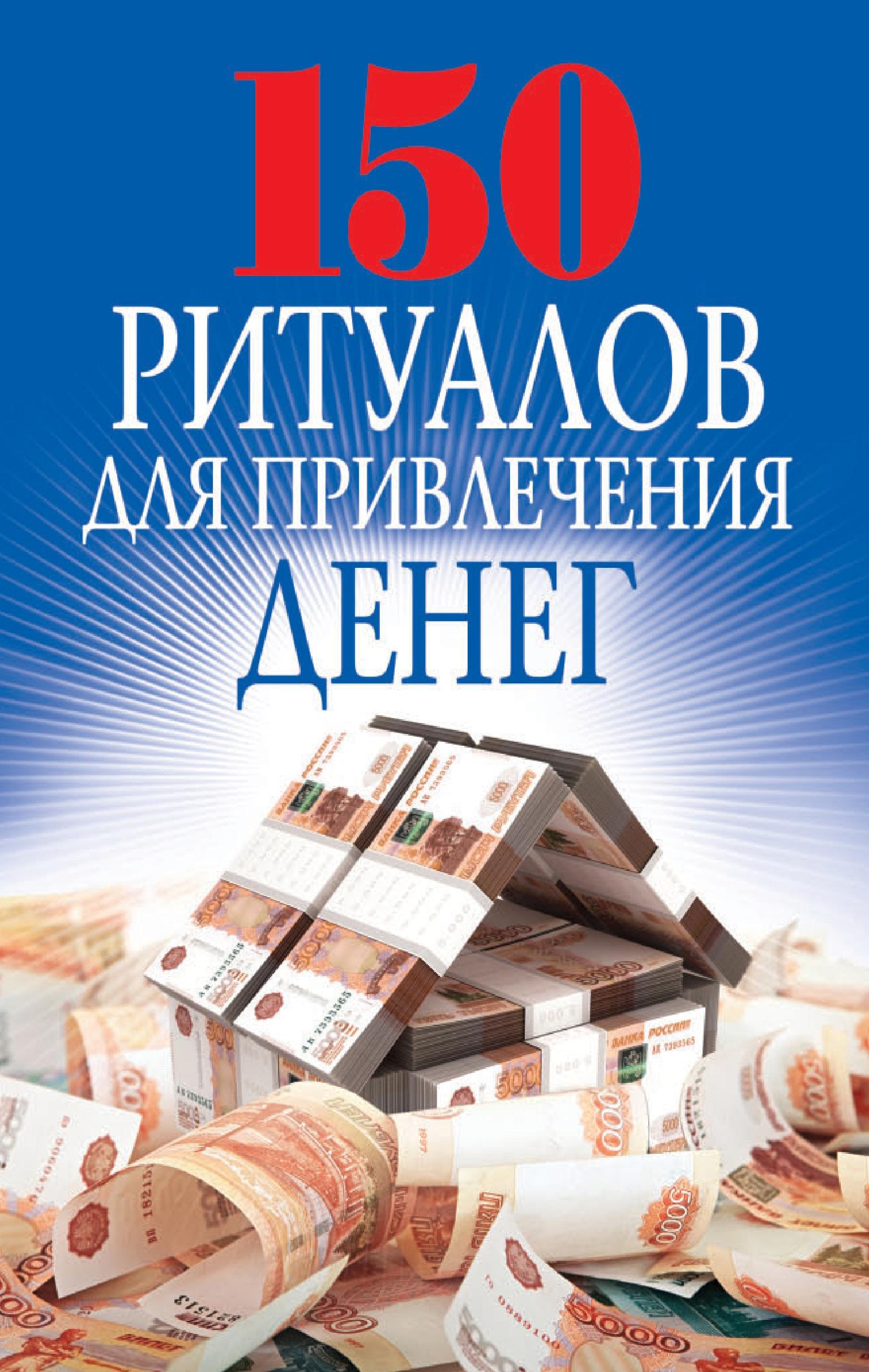 Перевести деньги с карты банка россии на сбербанк