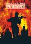 Walpurgisnacht \/ Вальпургиева ночь. Книга для чтения на немецком языке