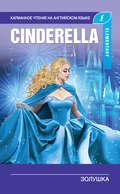 Золушка \/ Cinderella