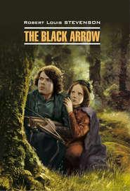 The Black Arrow \/ Черная Стрела. Книга для чтения на английском языке