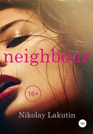 Neighbour