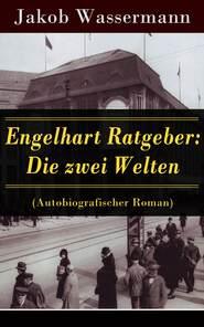 Engelhart Ratgeber: Die zwei Welten (Autobiografischer Roman)