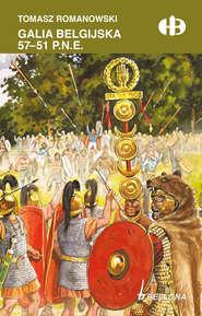 Galia belgijska 57 – 51 p.n.e