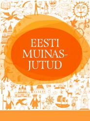 Eesti muinasjutud