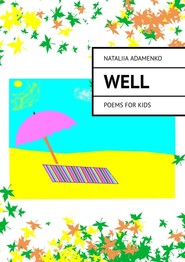 WELL. Poems for kids