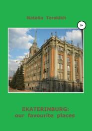 Ekaterinburg: our favourite places